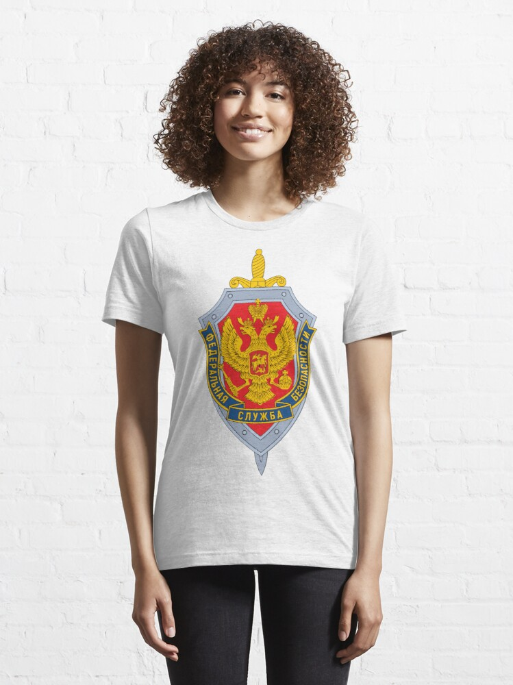 Alternate view of Emblem of the Russian Federal Security Service Essential T-Shirt
