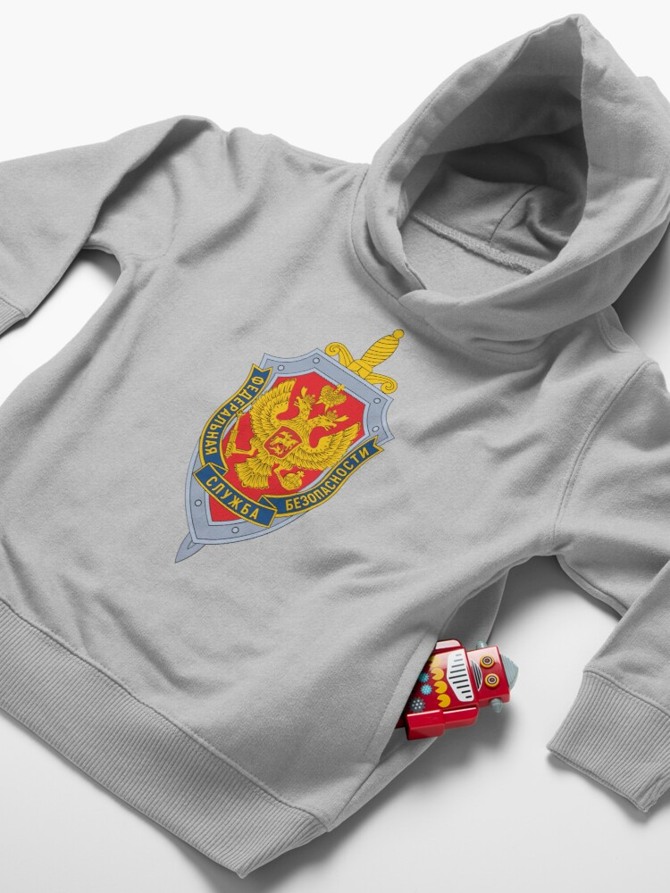 Alternate view of Emblem of the Russian Federal Security Service Toddler Pullover Hoodie