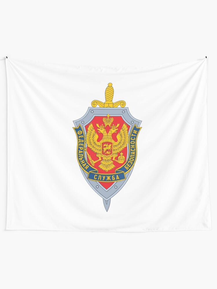 Alternate view of Emblem of the Russian Federal Security Service Tapestry