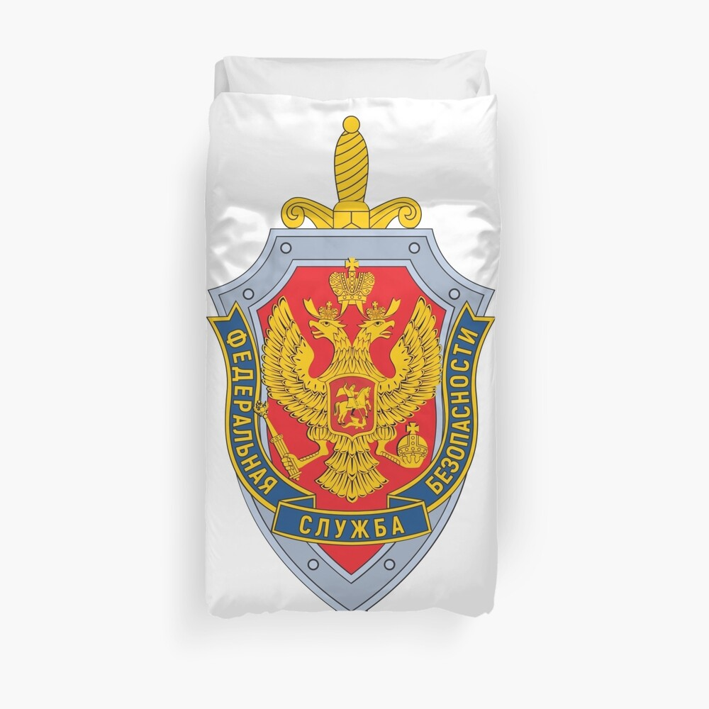 Emblem of the Russian Federal Security Service Duvet Cover
