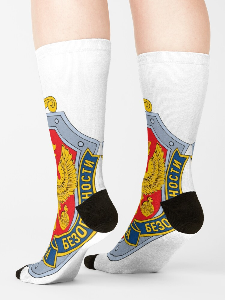 Alternate view of Emblem of the Russian Federal Security Service Socks