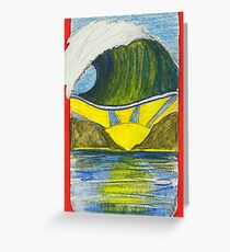 Opposite painting mixed media greeting cards redbubble opposite view greeting card m4hsunfo