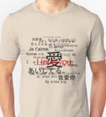 Aishiteru. Je t'aime. I love you. T-Shirt