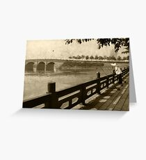 Mei Shan River Front Greeting Card