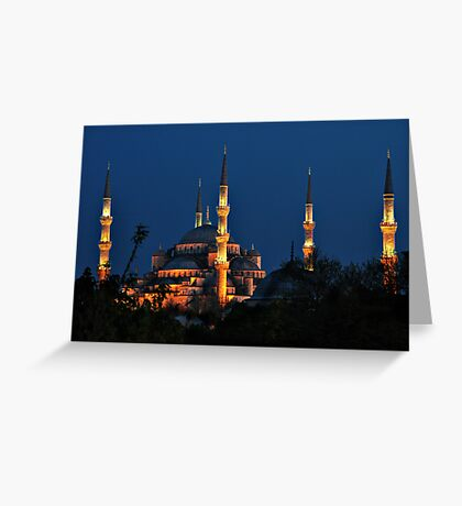Towers and Minarets Greeting Card