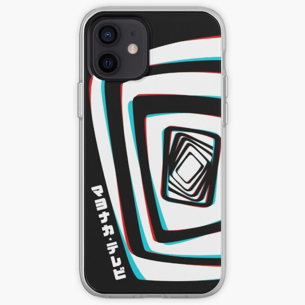 Persona 4 - Midnight Channel  iPhone Soft Case