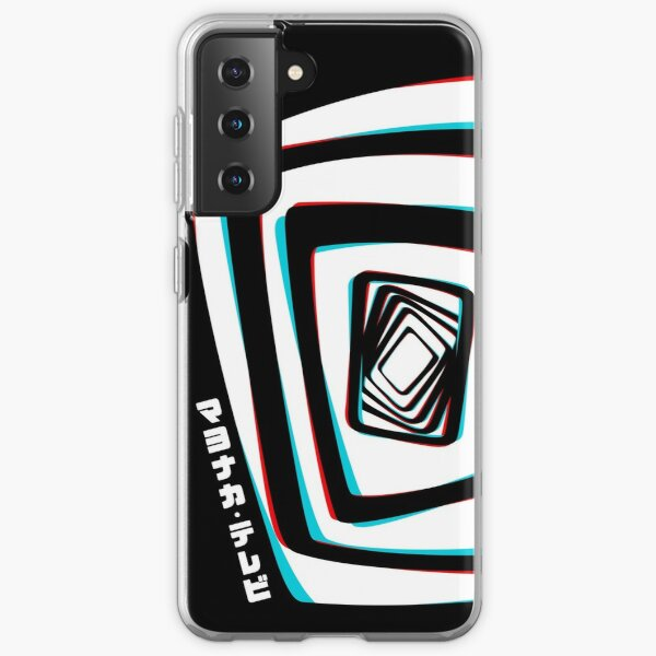 Persona 4 - Midnight Channel  Samsung Galaxy Soft Case