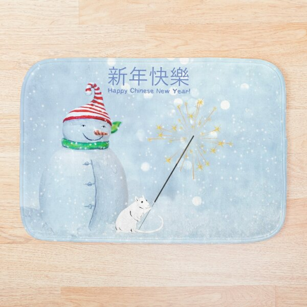 Snowman and White Rat Celebrating the Chinese New Year! Bath Mat