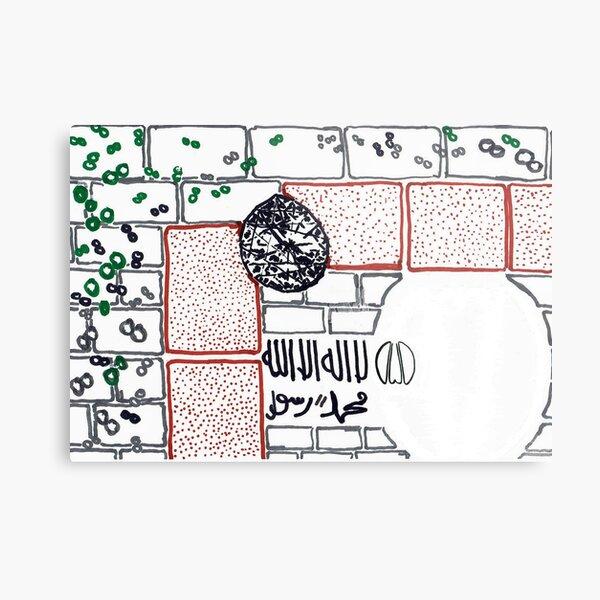 Kaaba Shahada Hajar Al Aswad Metal Print
