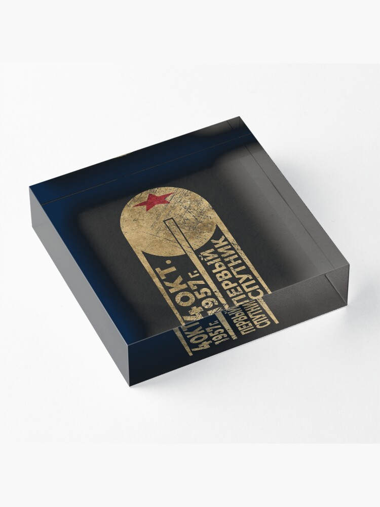 Alternate view of CCCP Sputnik 1 First Satellite Acrylic Block
