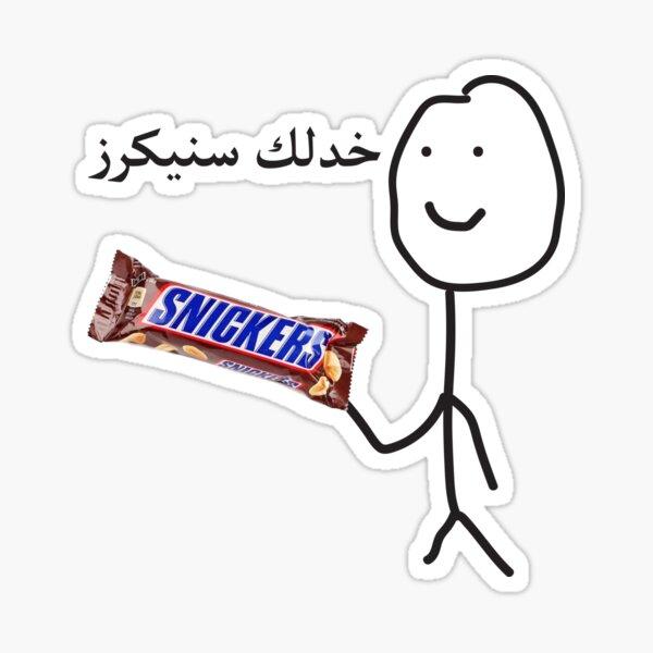 Funny Arabic Stickers Redbubble