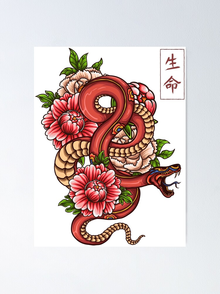 Serpent En Fleur Japonais Poster By Aydi Redbubble