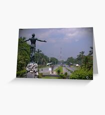 Oblation Greeting Card