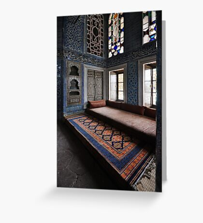 The Baghdad Pavilion Greeting Card