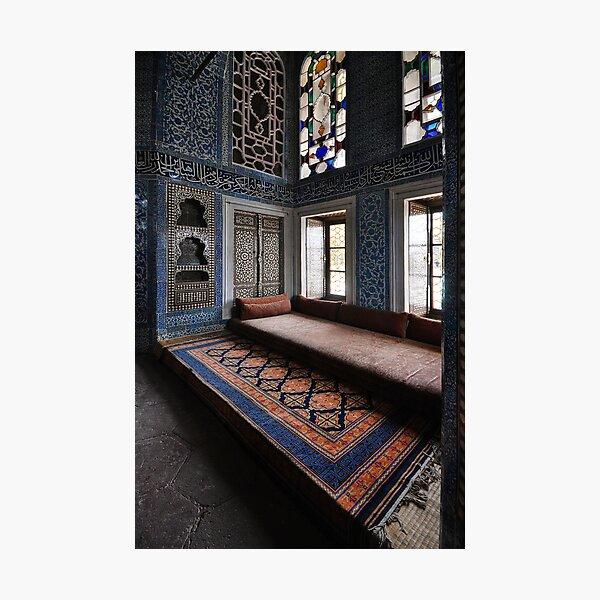 The Baghdad Pavilion Photographic Print