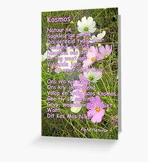Kosmos Greeting Card