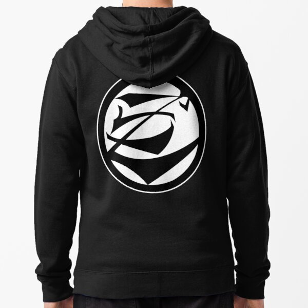 Gizmo's Art Symbol  Zipped Hoodie