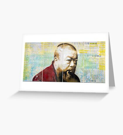 Tribute to Ai Weiwei: 21st Century Revolutionary Greeting Card