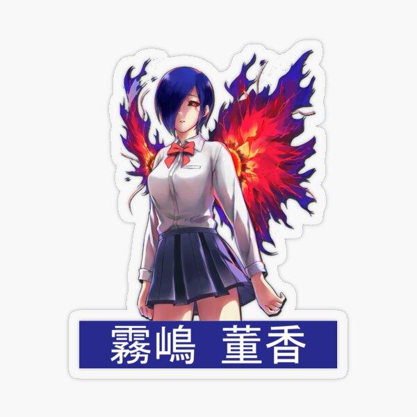 touka kirishima sticker by rubster21 redbubble