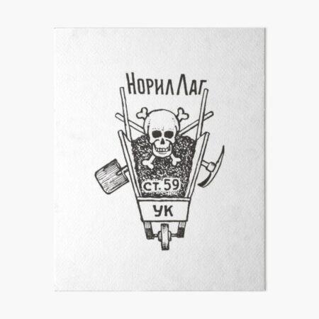 Norillag, Norilsk Corrective Labor Camp was a gulag labor camp Art Board Print