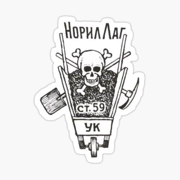 Norillag, Norilsk Corrective Labor Camp was a gulag labor camp Sticker