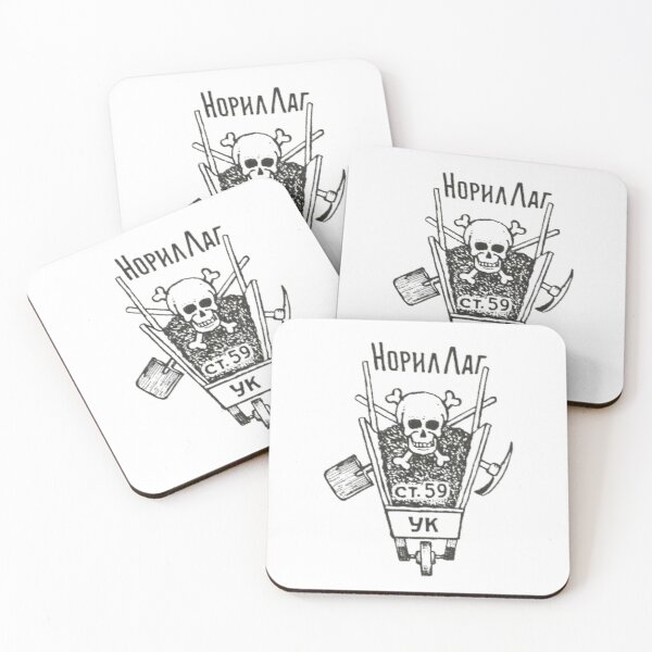 Norillag, Norilsk Corrective Labor Camp was a gulag labor camp Coasters (Set of 4)