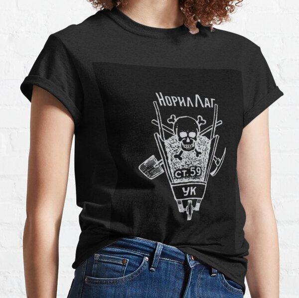 Norillag, Norillag, Norilsk Corrective Labor Camp was a gulag labor camp Classic T-Shirt