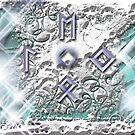 Runes of Winter by anankeblue