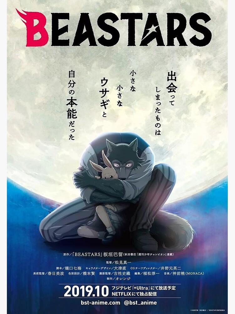"Beastars poster movie anime manga cover art"" Greeting Card by ..."
