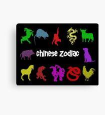 """Chinese Zodiac"" Canvas Print"