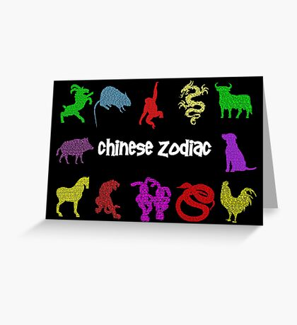 """Chinese Zodiac"" Greeting Card"