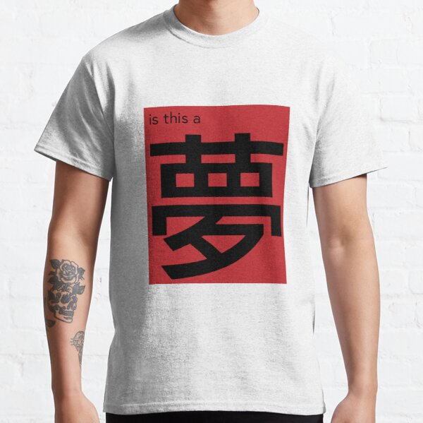 Red Tag - is this a dream? Classic T-Shirt