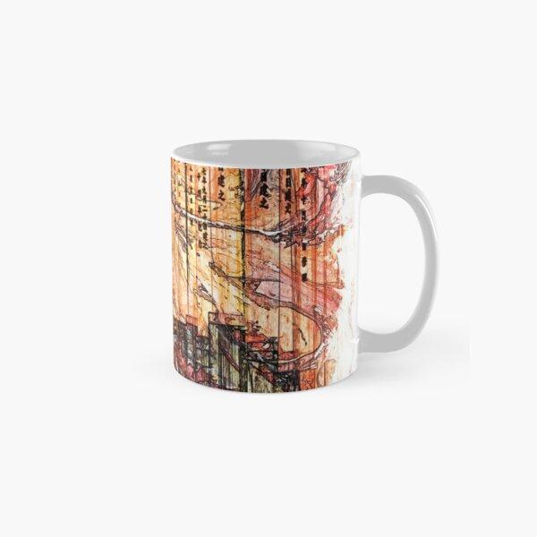 The Atlas of Dreams - Color Plate 196 Classic Mug