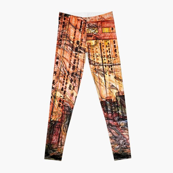 The Atlas of Dreams - Color Plate 196 Leggings