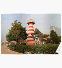 Lefrak point lighthouse Poster