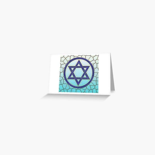 Magen David Adom Logo Greeting Card