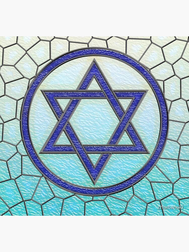 Magen David Adom Logo by znamenski