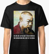 Tribute to Ai Weiwei: 21st Century Revolutionary (Black) Classic T-Shirt