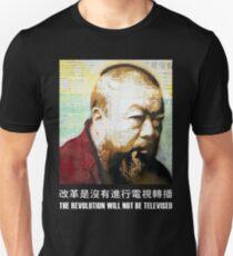 Tribute to Ai Weiwei: 21st Century Revolutionary (Black) T-Shirt