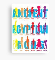 Ancient Egyptian Gods Canvas Print