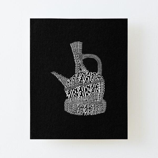 Jebena/ Ethiopian Coffee Pot Canvas Mounted Print