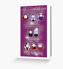 The Wicked Ladies Greeting Card