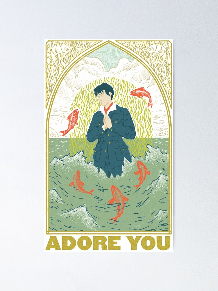 Alternate view of HS Adore Poster