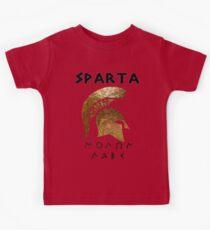 Sparta - Molon Lave Kids Clothes