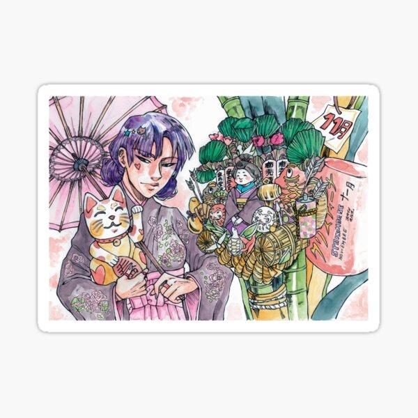酉の市 - Tori No Ichi Fair Sticker