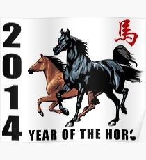 2014 Year of The Horse Poster