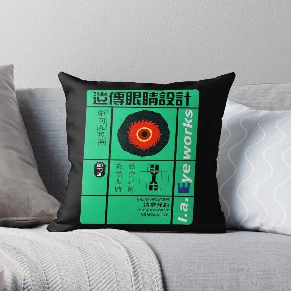 Chew's Eyeworks Throw Pillow