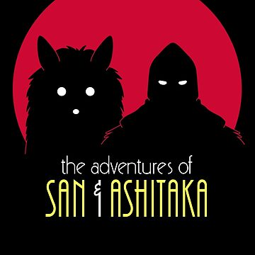 The Adventures of San & Ashitaka by DrRoger
