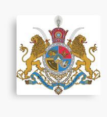 Arms of Iranian Shahs Canvas Print