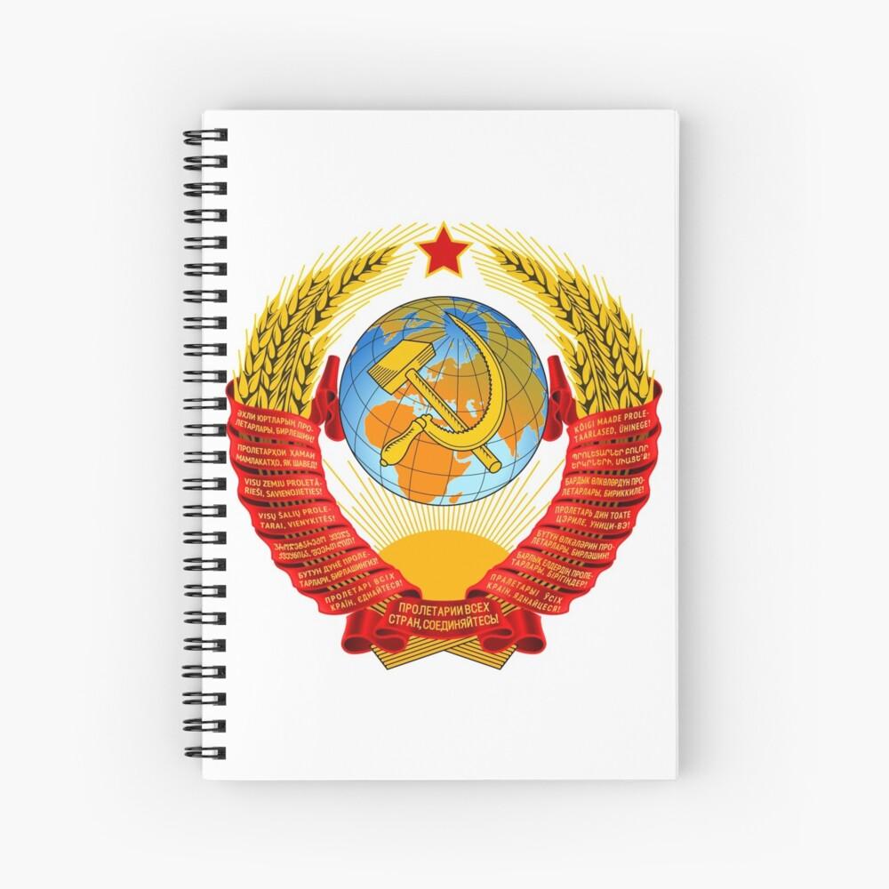 History of the Soviet Union (1927–1953) State Emblem of the Soviet Union Spiral Notebook